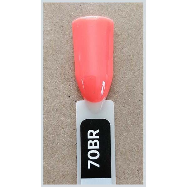 Гель-лак Kodi Professional 70BR , Неоновый коралловый, эмаль