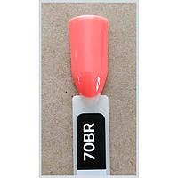 Гель-лак Kodi Professional 70BR , Неоновый коралловый, эмаль, фото 1