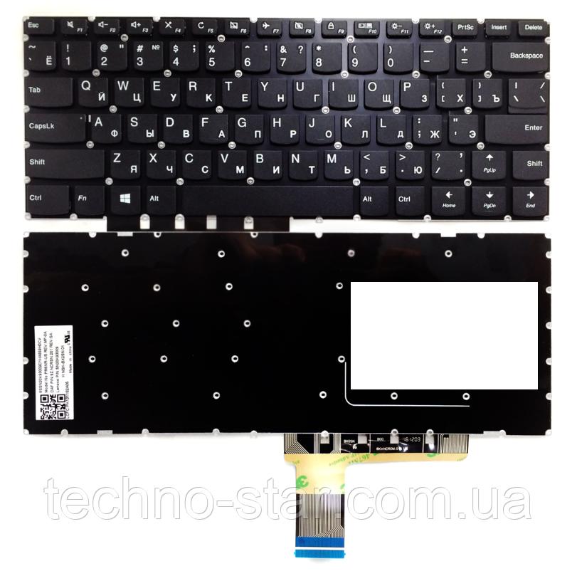 Клавиатура для Lenovo IdeaPad 310-14 310-14ISK 310-14IKB 9Z.NCRSN.00R NSK-BX0SN 0R (раскладка RU, без рамки)
