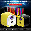 Мини проектор Kids Toy Projector L1, фото 2
