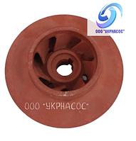Рабочее колесо насоса КМ 100-65-200 запчасти насоса КМ 100-65-200, фото 1