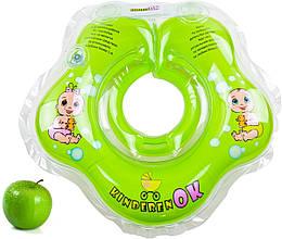 Круг для купания ребенка Киндерёнок 204238-001 Baby collection SANNY (зеленое яблоко) 0-36 мес.