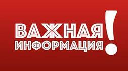Дорогие друзья!) Важная ИНФОРМАЦИЯ!