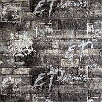 3д стінова панель декоративна під Чорний Цегла Графіті (самоклеючі 3d панелі для стін ) 700x770x5 мм