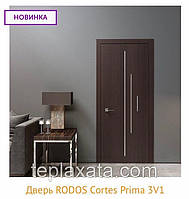 Межкомнатная дверь РОДОС Cortes PRIMA 3V 1 (полотно), фото 1