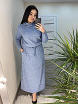 Платье  БАТАЛ ангора в пол в расцветках 04д41113, фото 3