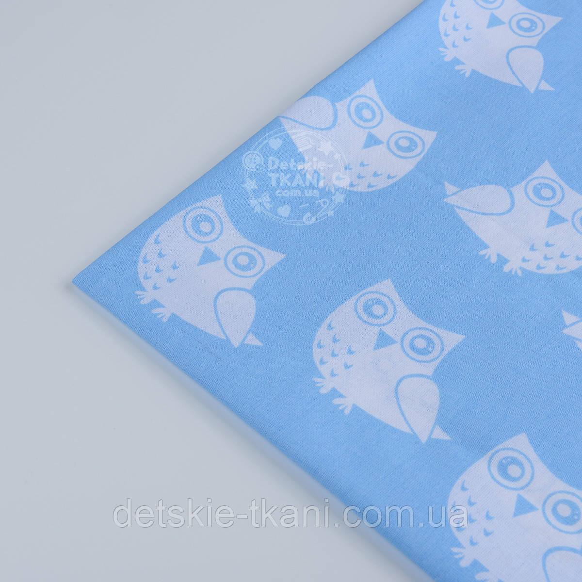 Отрез ткани №71  с белыми совами на голубом