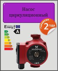 Насос GRUNDFOS UPS 25-60 130 циркуляційний для систем опалення (Польща)