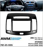 Переходная рамка AWM Hyundai Elantra, Avante (781-01-555), фото 2