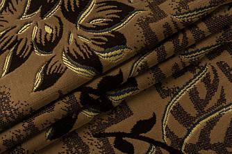 Ткань Шпигель №1102-2328