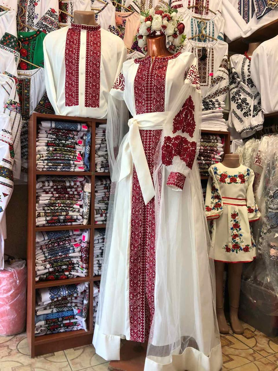 Комплект парних вишиванок для дорослих на весілля «Турецький узір»