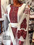Комплект парних вишиванок для дорослих на весілля «Турецький узір», фото 4