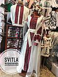 Комплект парних вишиванок для дорослих на весілля «Турецький узір», фото 3