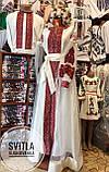 Комплект парних вишиванок для дорослих на весілля «Турецький узір», фото 5