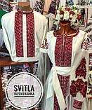 Комплект парних вишиванок для дорослих на весілля «Турецький узір», фото 6