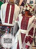 Комплект парних вишиванок для дорослих на весілля «Турецький узір», фото 8