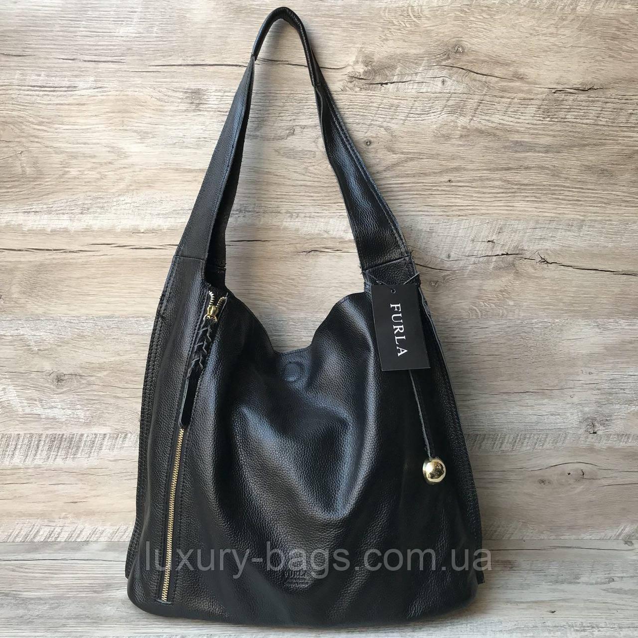 Жіноча шкіряна сумка на плече Фурла