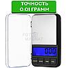 Весы Ювелирные 6285PA, 500 г (0.1) + 1 чаша — Электронные весы, фото 4