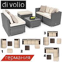 Набор садовой мебели Di Volio MODENA Grey