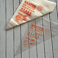 Мішок кондитерський одноразовий 34 див. (L) Master (1 шт.) Китай