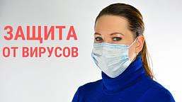 Респираторы и маски / Антисептики