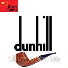 Люльковий тютюн Dunhill Ароматизатор xi'an Taima