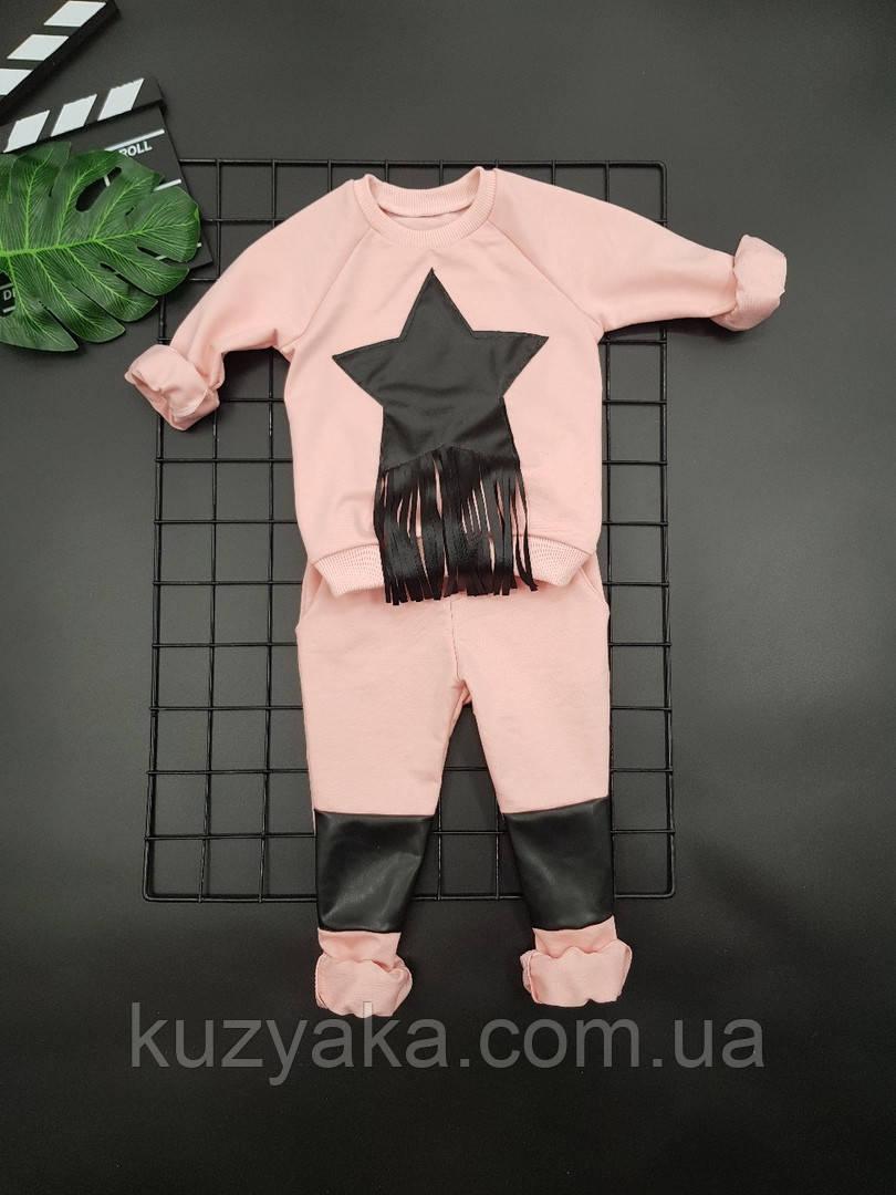 Костюм детский Звезда для девочки на 1,5-7 лет