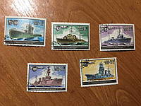 Полная серия марок СССР Корабли Флот 1982. Гашеные. 5 штук