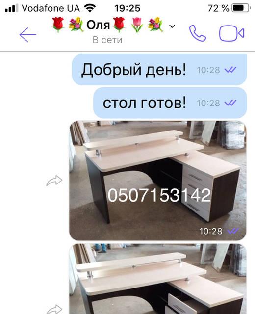 Изготовление компьютерного стола V333/991  для Ольги из Днепра