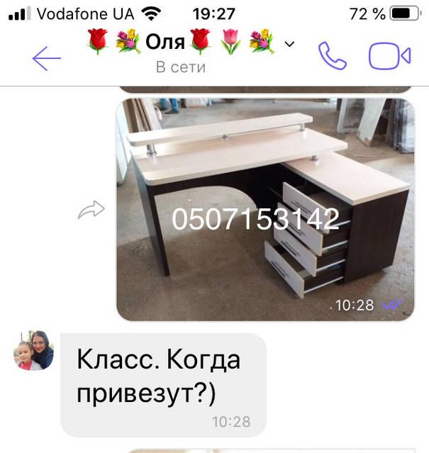Изготовление компьютерного стола V333/991  для Ольги