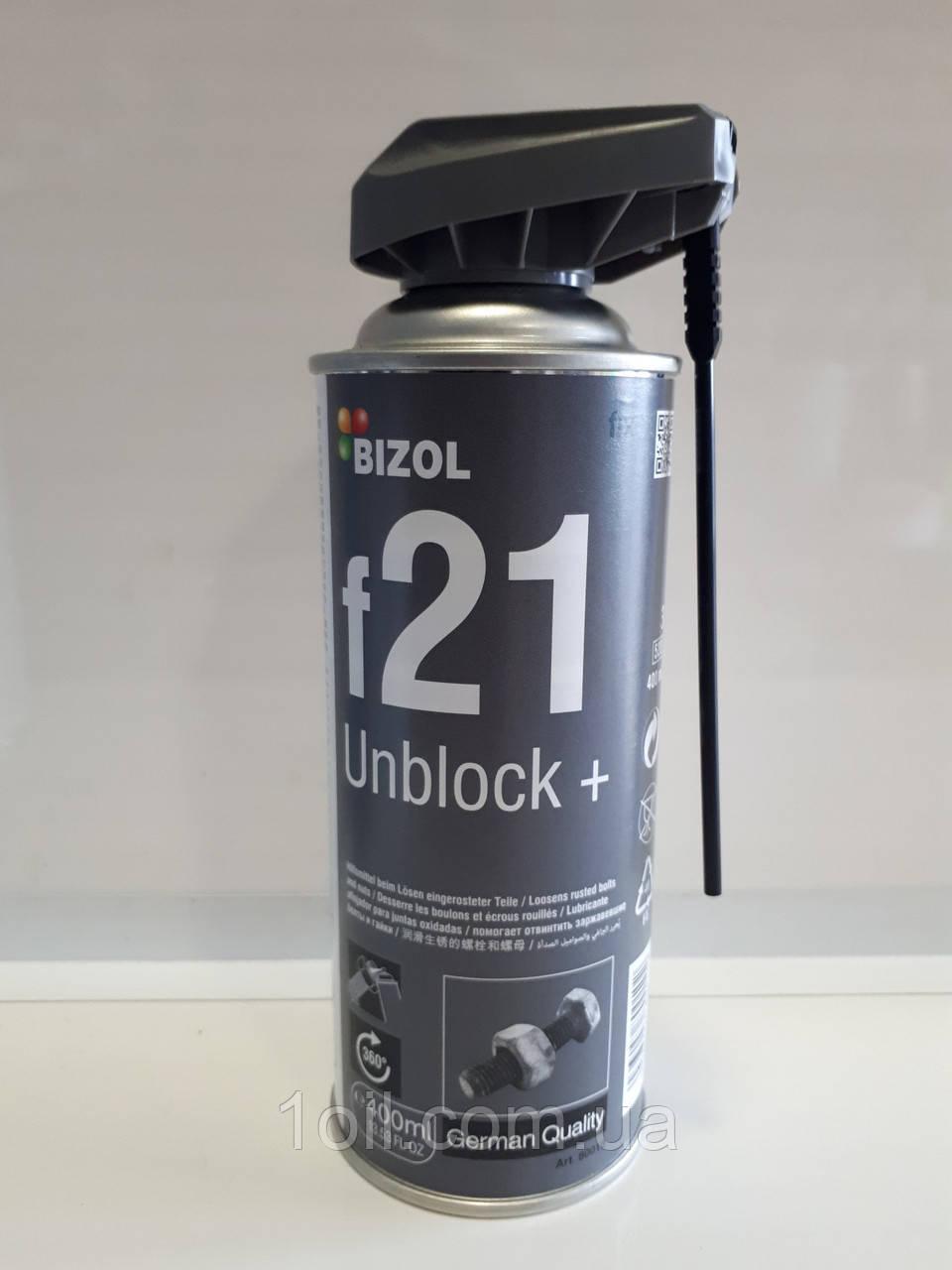 Растворитель ржавчины с молибденом BIZOL Penetrating Oil
