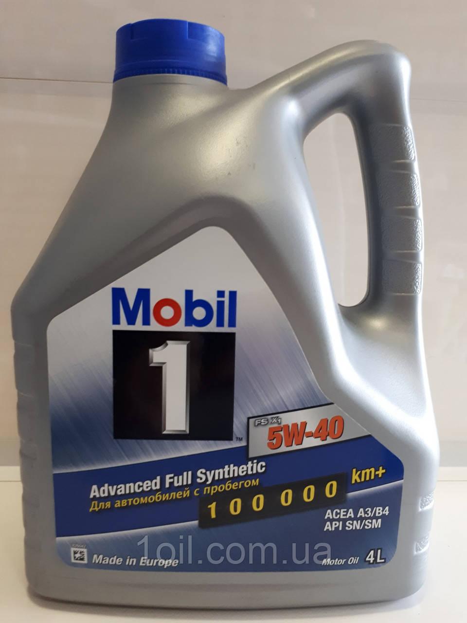 Масло моторное MOBIL 1 FSX   5W40 4л