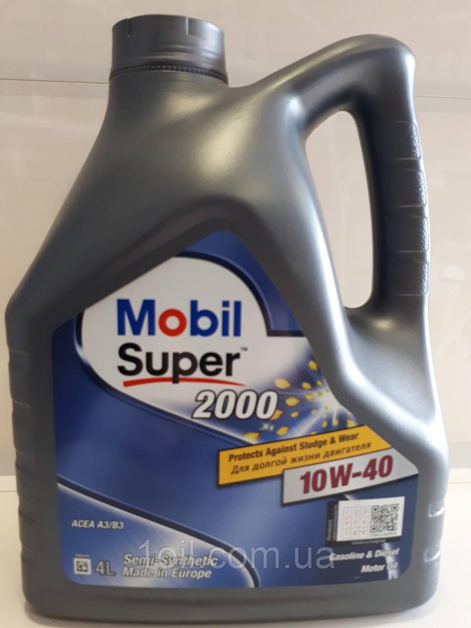 Масло моторное Mobil SUPER 2000 X1 10W-40 4L