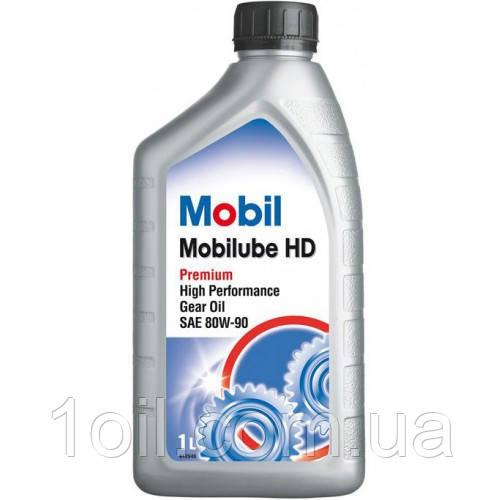 Масло трансмісійне Mobil Mobilube HD 80W-90 1L