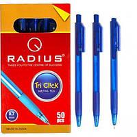 Ручка шариковая синяя, автомат, 778262