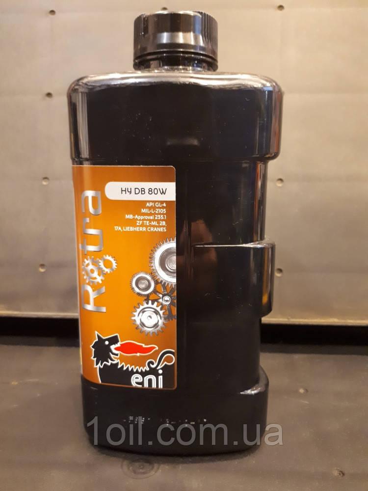 Масло трансмиссионное Eni Rotra HY DB 80W 1л