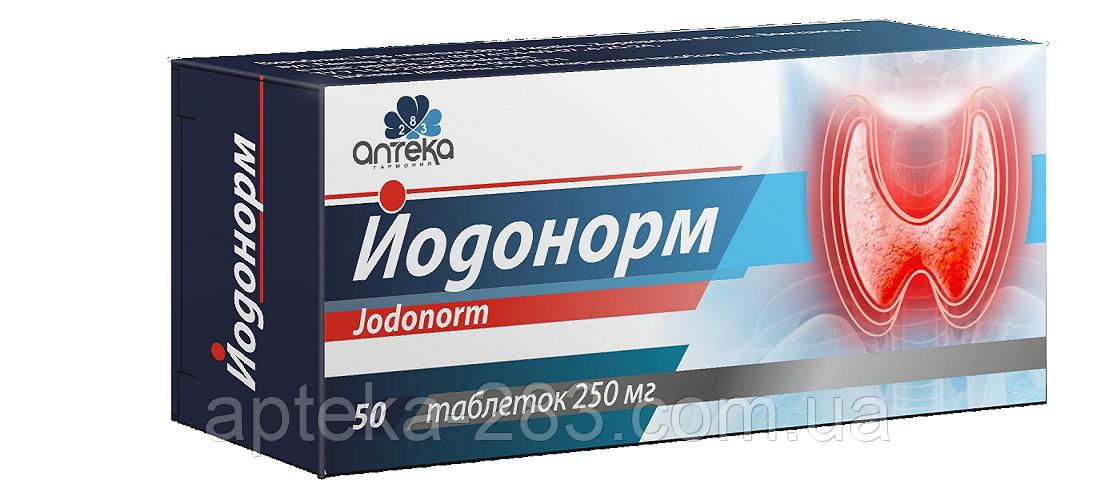 Йодонорм табл 250 мг №50