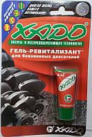 ХАДО Ревитализант для бензинового двигателя (красная) 9гр