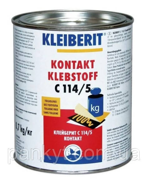 Контактный клей С 114/5. Kleiberit. Контактный клей. (Банка 0,7кг.)