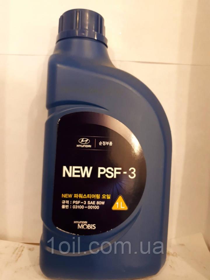 Рідина для гідропідсилювача керма Hyundai Kia PSF 3 1л