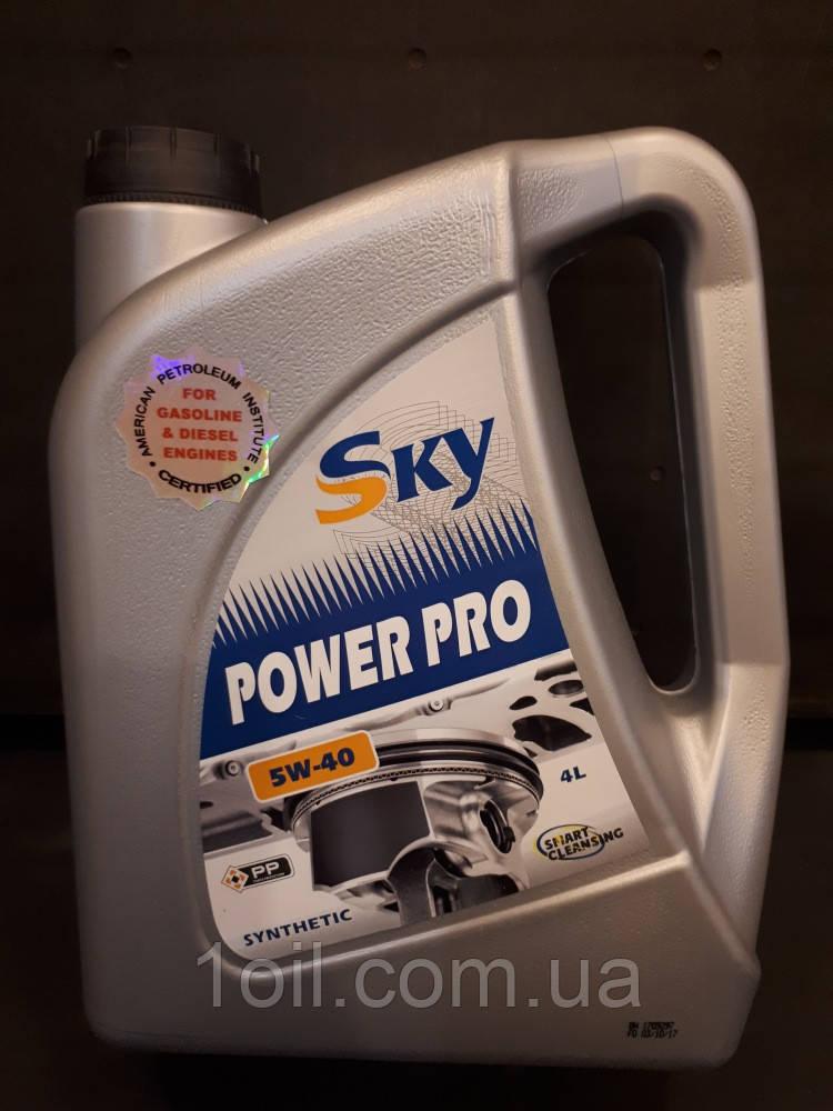 Масло моторне SKY Power Pro 5w-40 4л