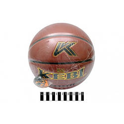 """Мяч баскетбольный KEPAI """"KEBI"""" (размер """"7) WS-807"""