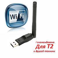 Мини Wifi адаптер с антенной для ПК, ноутбука, приставки T2   802.11n 150Mbps