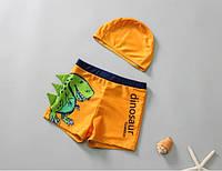 Детские шорты плавки и шапочка, Динозавр, фото 1