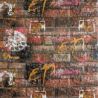 3д стінова панель декоративна під Оранжевий Цегла Графіті (самоклеючі 3d панелі) 700x770x5 мм