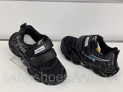 Кроссовки для мальчика светодиодные Clibee Польша р.26, 28 КМ-527