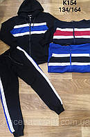 Спортивный костюм 2 в 1 для мальчика, Ke Yi Qi, 134-164 см,  № K-154
