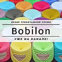Новый обзор трикотажной пряжи BOBILON уже на канале!
