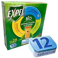 БИО активатор EXPEL 12 таблеток для дачных туалетов и септиков