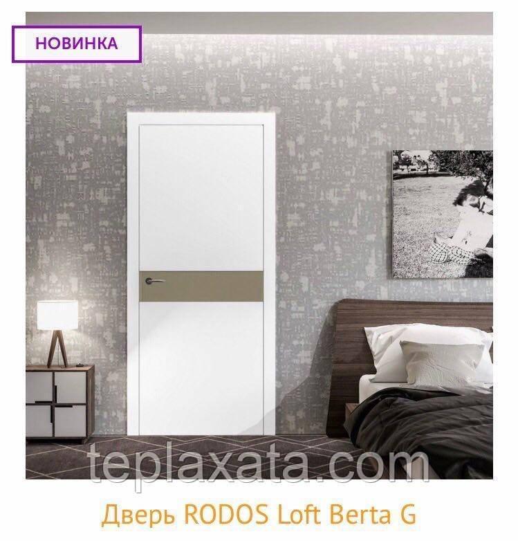 Межкомнатная дверь РОДОС Loft BERTA G (полотно)